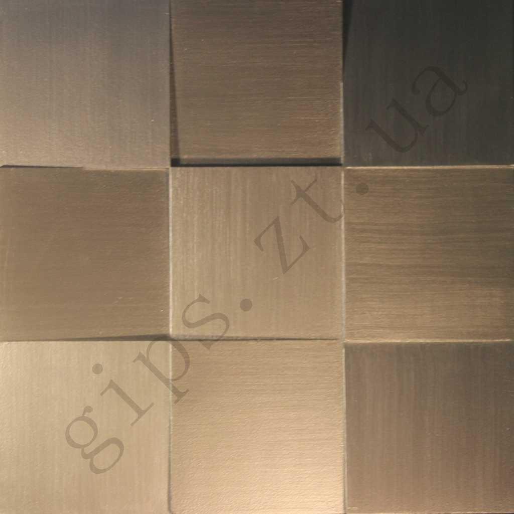 декоративная-стеновая-3д-панель-из-гипса-Квадраты,отделка-artmetal,вскрыта-декором-артметал